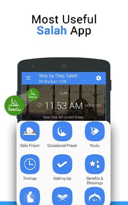 Step By Step Salah - Namaz Android Mobile Phone Application Image 2