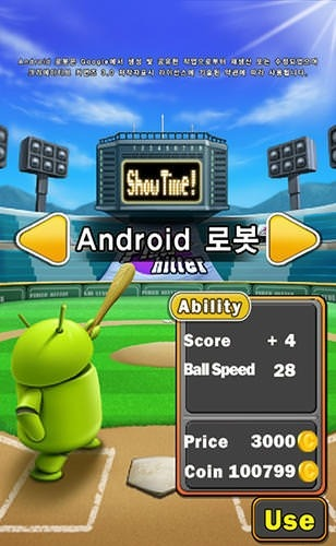Pinch Hitter: 2nd Season Android Game Image 1