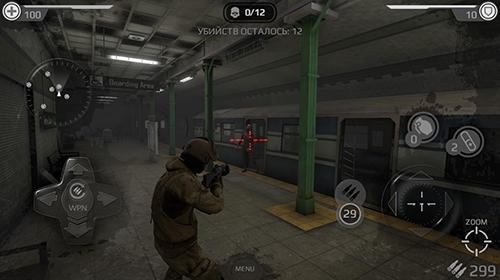 Metro 2077. Last Standoff Android Game Image 2