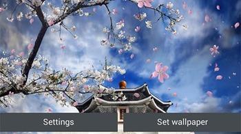 Sakura Garden Android Wallpaper Image 2