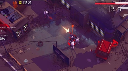 Cybercorp Android Game Image 3