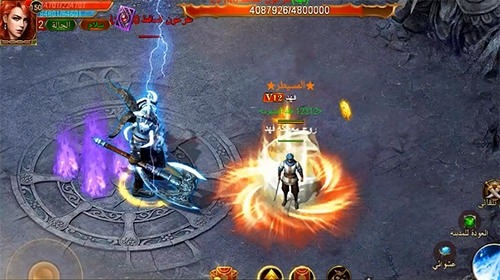 Resurrection Of Heroes Android Game Image 3
