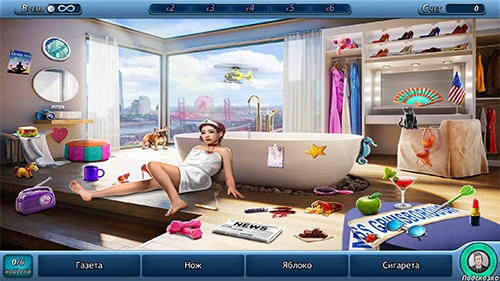 Criminal Case: The Conspiracy Android Game Image 2