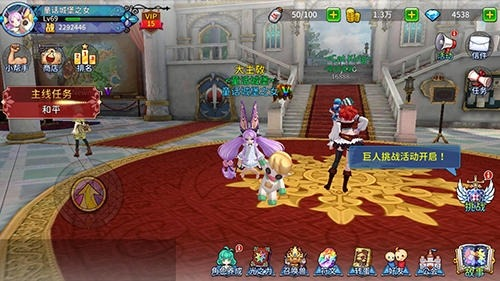 Aurora 7 Android Game Image 2