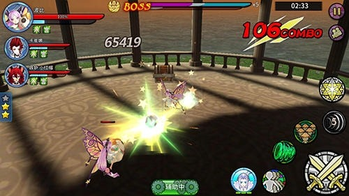 Aurora 7 Android Game Image 3