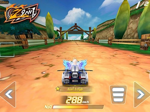 Nitroz Android Game Image 2