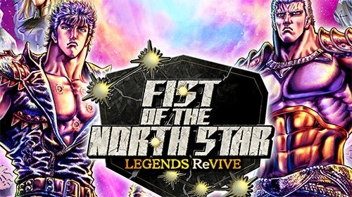 Fist Of The North Star Android Game Image 1