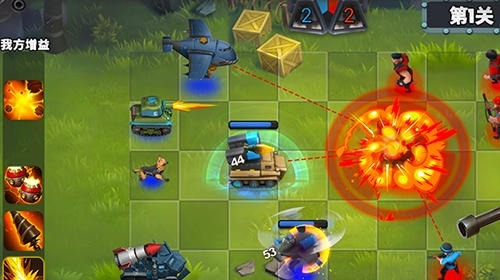 M-day Android Game Image 3