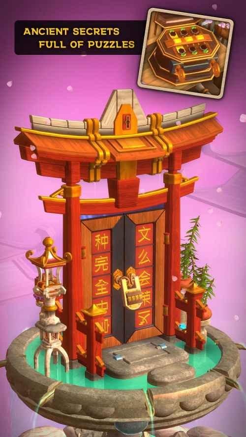 Doors: Awakening Android Game Image 4