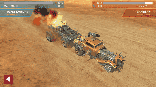 Battle Cars: AUTOPLAY ACTION GAME Android Game Image 3