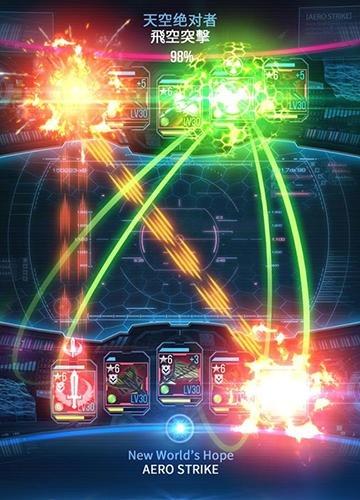 Aero Strike Android Game Image 2