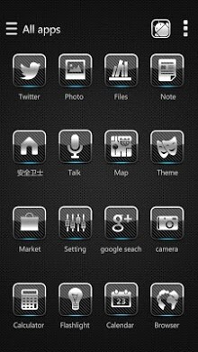 Dark Metal Go Launcher Android Theme Image 2