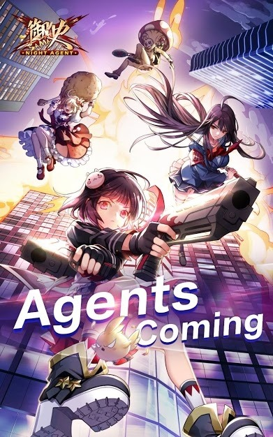 Night Agent: I'm The Savior Android Game Image 1
