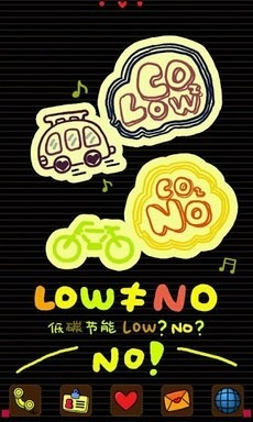 Low CO2 Go Launcher Android Theme Image 1