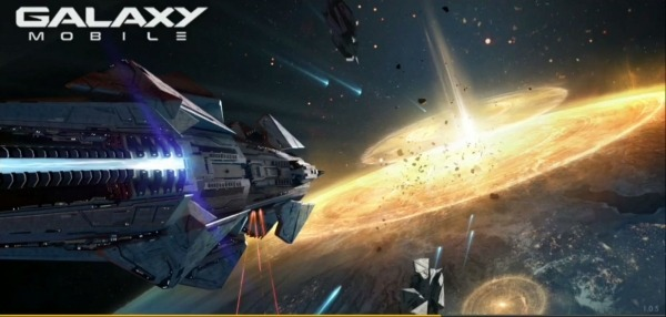Galaxy Mobile Android Game Image 1