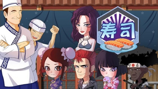 Sushi House - Cooking Master Android Game Image 2