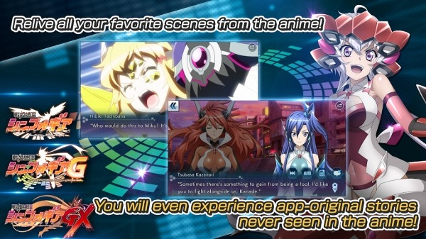 Symphogear XD UNLIMITED Android Game Image 4