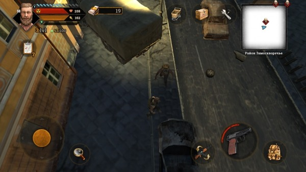 Metro Survival Android Game Image 1