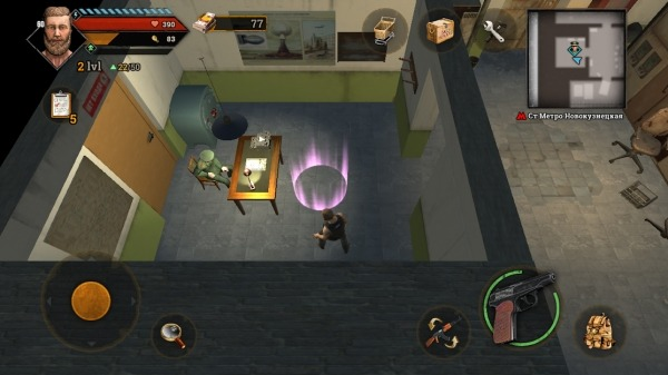 Metro Survival Android Game Image 5
