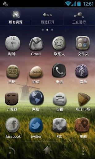 Moon Stone Go Launcher Android Theme Image 2