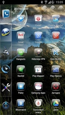Glint Smart Launcher Android Theme Image 2