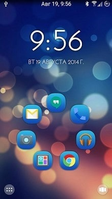 SL Sentiment Smart Launcher Android Theme Image 1