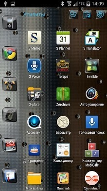 Elixir Smart Launcher Android Theme Image 2