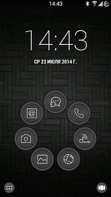 Touch Smart Launcher Android Theme Image 1