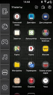 Touch Smart Launcher Android Theme Image 2