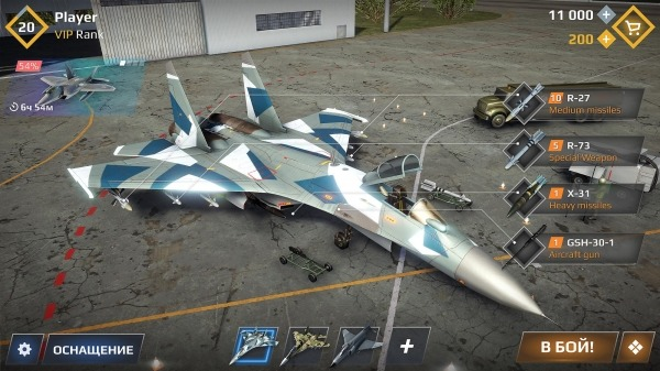 Sky Combat: War Planes Online Simulator PVP Android Game Image 3