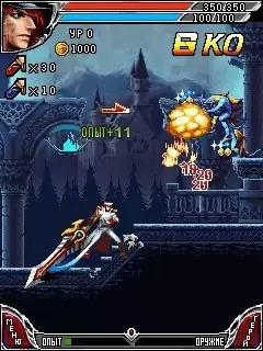 Castlevania 4: Demon Java Game Image 2
