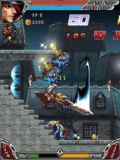 Castlevania 4: Demon Java Game Image 4