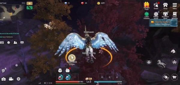 GIGA Dragon War Android Game Image 2