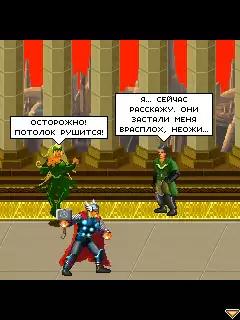 Thor: Son Of Asgard Java Game Image 2