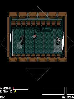 Metal Gear Classic Java Game Image 2