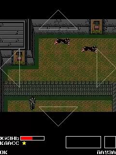 Metal Gear Classic Java Game Image 3