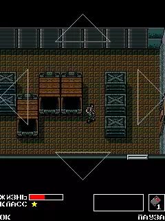 Metal Gear Classic Java Game Image 4