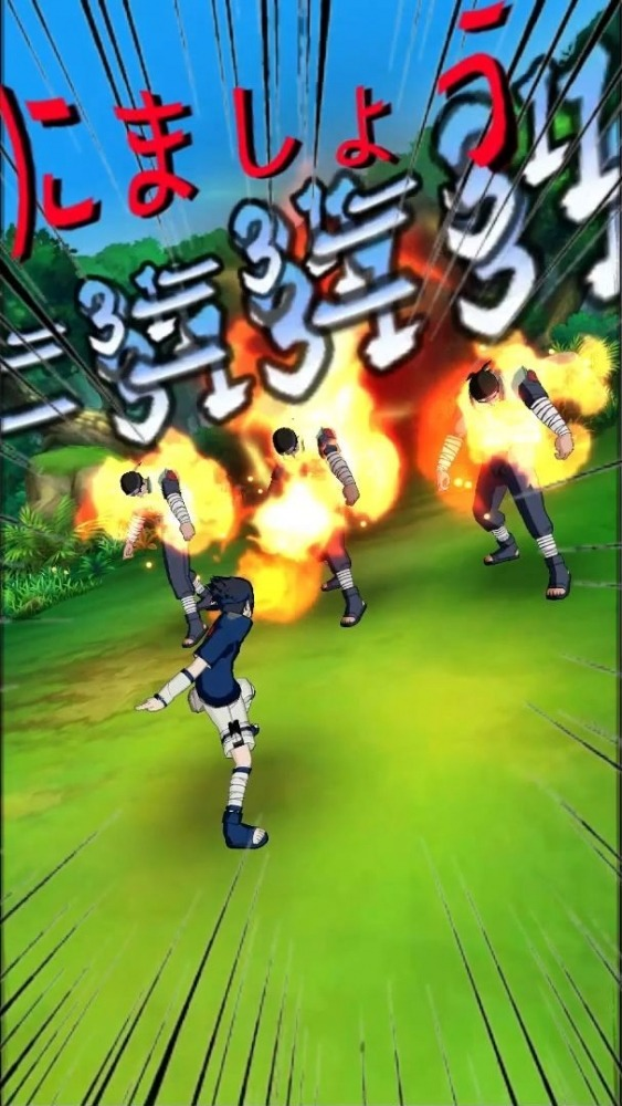 Hokage Ultimate Storm Android Game Image 2