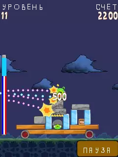 Angry Birds Java Game Image 2
