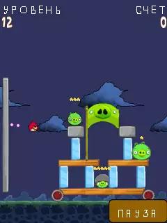 Angry Birds Java Game Image 3