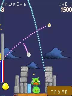 Angry Birds Java Game Image 4