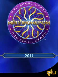 Who Wants To Be A Millionaire 2011 Java Game Image 1