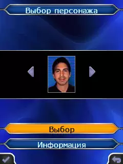 Who Wants To Be A Millionaire 2011 Java Game Image 2