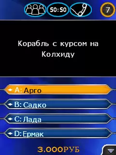 Who Wants To Be A Millionaire 2011 Java Game Image 3