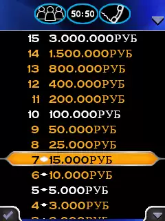 Who Wants To Be A Millionaire 2011 Java Game Image 4