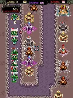 World Of Warcraft: Battle Royal Java Game Image 3