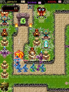 World Of Warcraft: Battle Royal Java Game Image 4