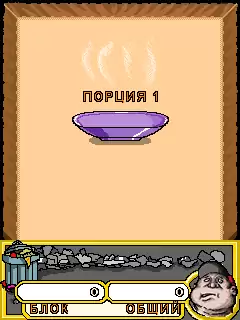 Hungry Man Java Game Image 2