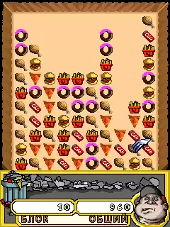 Hungry Man Java Game Image 3