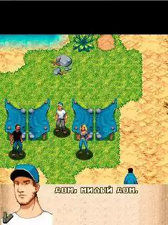 Stranded Java Game Image 3